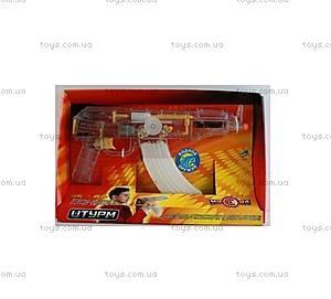 Игрушечное автоматическое водное оружие «Штурм» ШК-8, TU20001