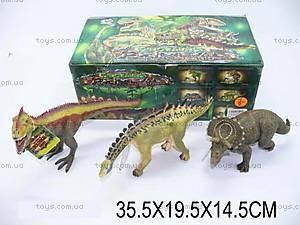 Игрушечное животное «Мой друг динозавр», Q9899-160