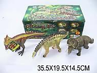 Игрушечное животное «Мой друг динозавр», Q9899-160, фото