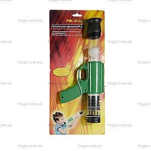 Игрушечное оружие «Мини-Вихрь», MY47816