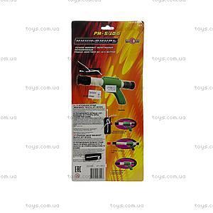 Игрушечное оружие «Мини-Вихрь», MY47816, цена