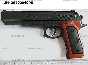 Игрушечное оружие на пульках «Пистолет», 336