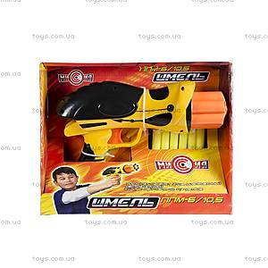 Детское оружие «Шмель», WG102613
