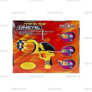 Детское оружие «Шмель», WG102613, цена