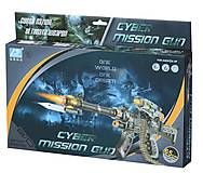 Игрушечное оружие Сyber Mission Пулемет (серый DF-11218BUt), DF-11218BUt, купить