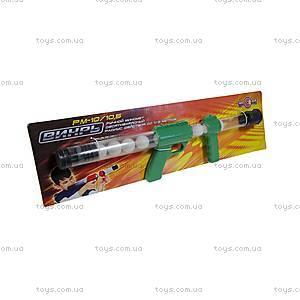 Игрушечное оружие «Вихрь», SP45187