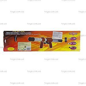 Игрушечное оружие «Вихрь», SP45187, отзывы