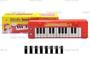 Игрушечное «Пианино», FL9304