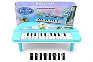 Игрушечное пианино Frozen с эффектами, 901-399, фото