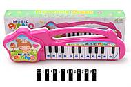 Игрушечное пианино «Звезда», MLS-011, фото