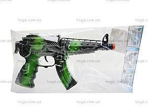 Игрушечное ружье механическое, 911-2, фото