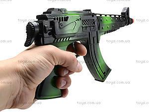 Игрушечное ружье механическое, 911-2, отзывы