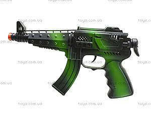 Игрушечное ружье механическое, 911-2, игрушки