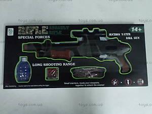 Игрушечное ружье с гелевыми пульками, BH060