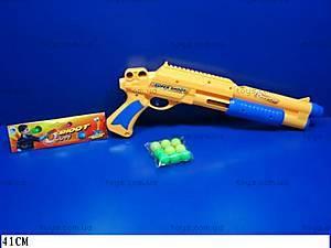 Игрушечное ружье с шариками, 322-1