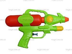 Игрушечное водяное оружие, 538, детские игрушки