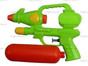 Игрушечное водяное оружие, 538, магазин игрушек