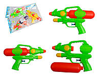 Игрушечное водяное оружие, 538, детский