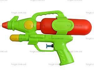 Игрушечное водяное оружие, 538, toys.com.ua
