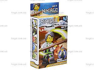 Игрушечные герои Ninja, 266-С, купить