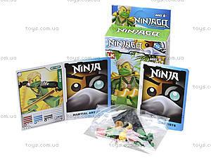 Игрушечные герои Ninja, 266-С, отзывы