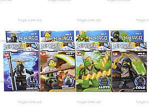 Игрушечные герои Ninja, 266-С, цена