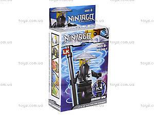 Игрушечные герои Ninja, 266-С, игрушки