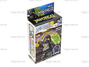 Игрушечные герои Ninja, 266-С, детские игрушки