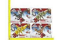 Игрушечные животные «Динозавр», 9655B, фото