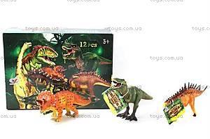 Игрушечные животные «Динозавры на воле», Q9899-170