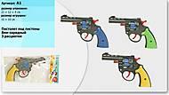 Игрушечный 8-ми зарядный пистолет, A1, игрушки