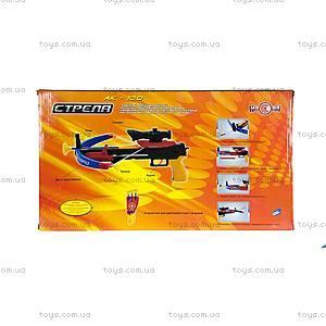 Игрушечный арбалет «Стрела», MY59366, цена