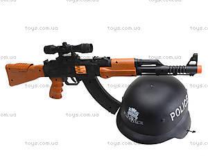 Игрушечный автомат с каской Police, 566A, toys.com.ua