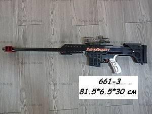 Игрушечный автомат с прицелом Super shot, LS661-3, купить