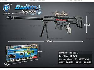 Игрушечный автомат с прицелом Super shot, LS661-3