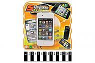 Игрушечный айфон  для детей , 9004S-1