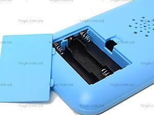 Игрушечный айфон «Врумиз», JD-0883PL2, купить