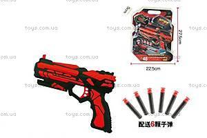 Игрушечный бластер с поролоновыми пулями, FJ803