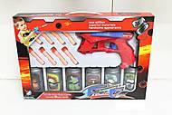 Игрушечный бластер с поролоновыми снарядами, 054-3