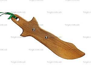 Игрушечный деревянный нож, 141-015у