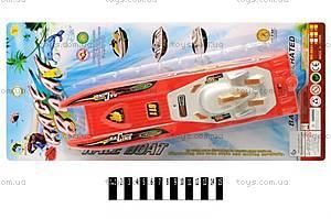 Игрушечный детский катер на батарейках, 8631B