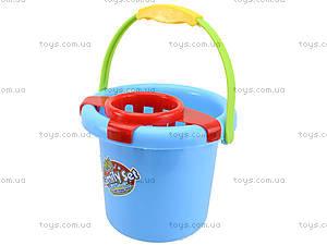 Игрушечный детский набор для уборки, CF8868-8869, цена