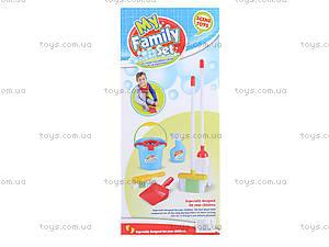 Игрушечный детский набор для уборки, CF8868-8869, детские игрушки