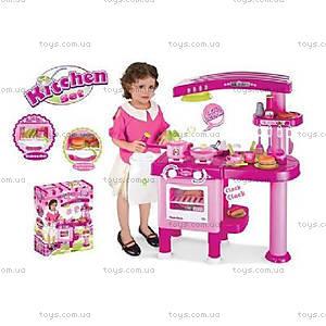 Игрушечный детский набор «Кухня», 008-82