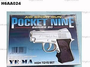 Игрушечный детский пистолет с пульками, F-603