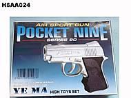 Игрушечный детский пистолет с пульками, F-603, купить