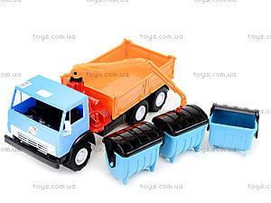Игрушечный детский самосвал, 280, toys.com.ua