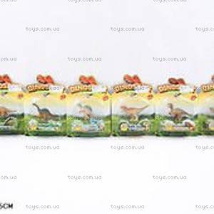 Игрушечный «Динозавр», TB020