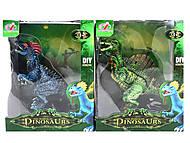 Детская игрушка «Динозавр», Q9899-220, купить