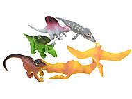 Игрушечный динозавр «Тянучка», A130DB